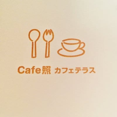 Cafe照