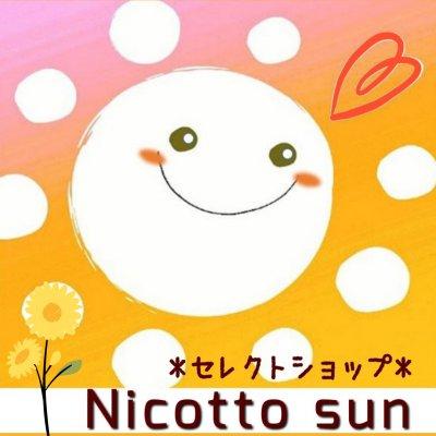 Nicotto sun(ニコットサン)