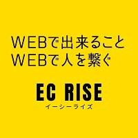 web・PC コンサルタント イーシーライズ