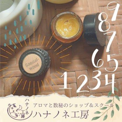 【京田辺】ちいさなパソコン教室 ハナノネ工房
