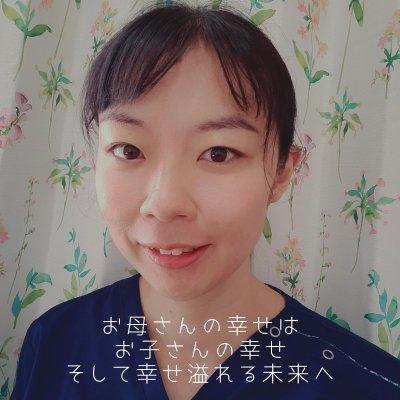 助産師による女性の心体整体院 輪音 WAON 葉山綾子