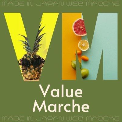 Value Marche