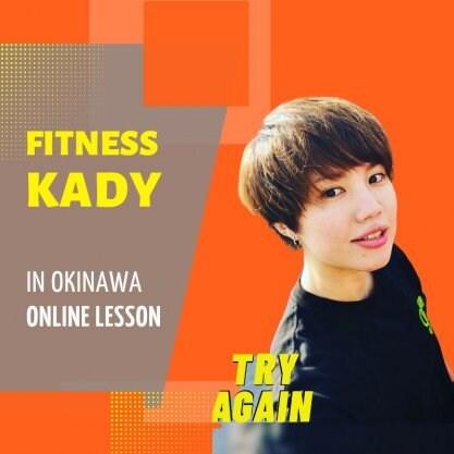 Fitness KADY/フィットネスカディ