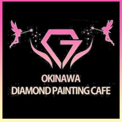 沖縄ダイヤモンドペインティング