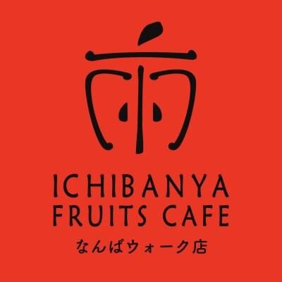 ICHIBANYA FRUITS CAFE 大阪/なんばウォーク店