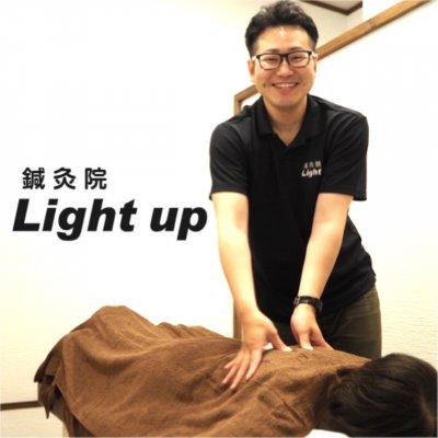 鍼灸院 Light up