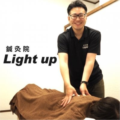 【鍼灸院Light up】長崎市東長崎地区