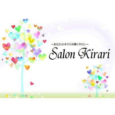 Salon Kirari(サロンキラリ)
