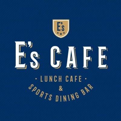 E's CAFE - 多摩センター -
