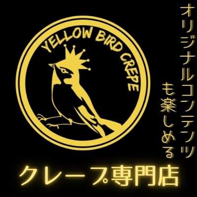 YELLOW BIRD CREPE