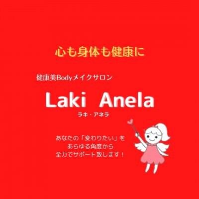 Lake Anela/ラキ・アネラ