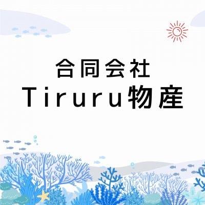 合同会社 Tiruru物産