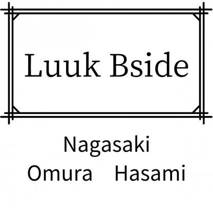 身体にやさしいセレクトショップ | Luuk Bside