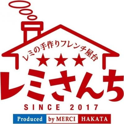 福岡・博多・天神 フレンチ屋台 「レミさんち」