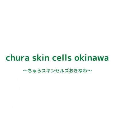 seed of heart