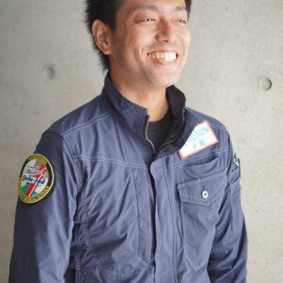 Flying Nurse Kagoshima