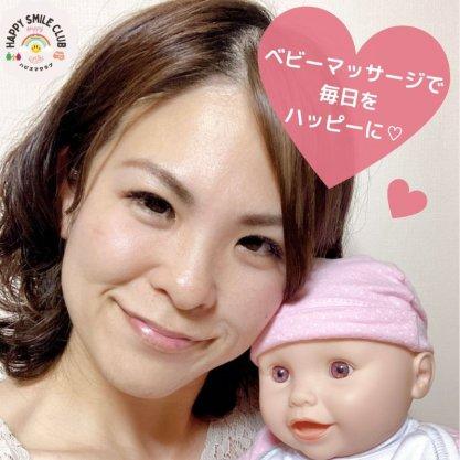 Happy Smile 保育園