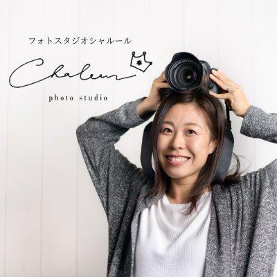 photo studio Chaleur   新潟県長岡市(フォトスタジオシャルール)