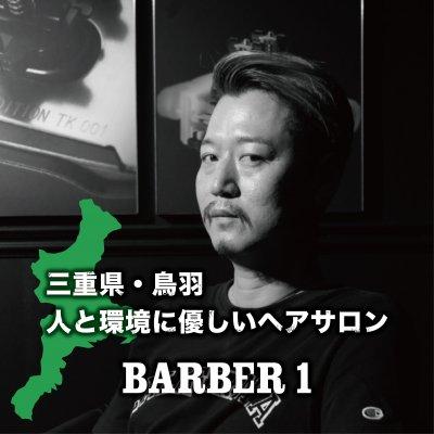BARBER 1