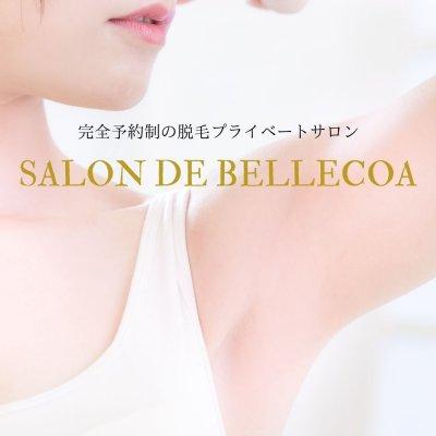 SALON DE BELLECOA