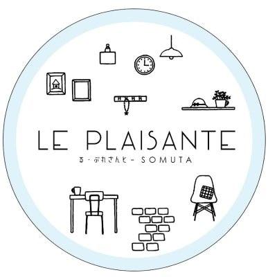 LE.PLAISANTE (る・ぷれざんと)