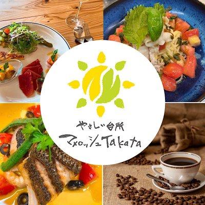 太宰府のイタリアン・カフェレストラン-マメロッシュTakata -
