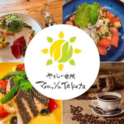 やさしい台所マメロッシュTakata
