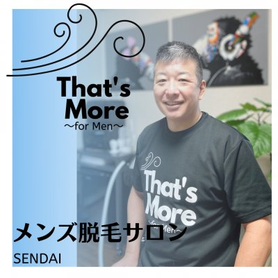 That's More 〜for Men〜