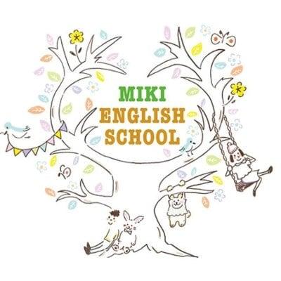 ミキ イングリッシュスクール