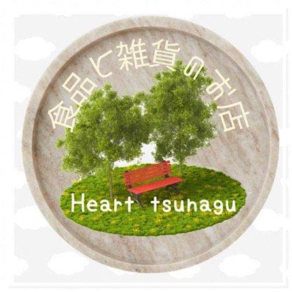 heart tsunagu