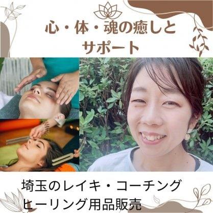 メンタルセラピーMotherSmile 埼玉県川越市