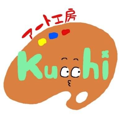 アート工房Kucchi