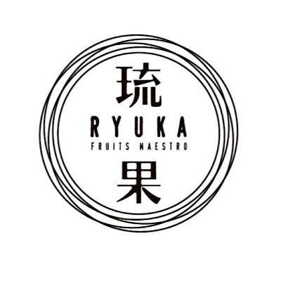 琉果RYUKA(リュウカ)