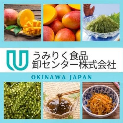 沖縄マンゴー通販「なかま商店」