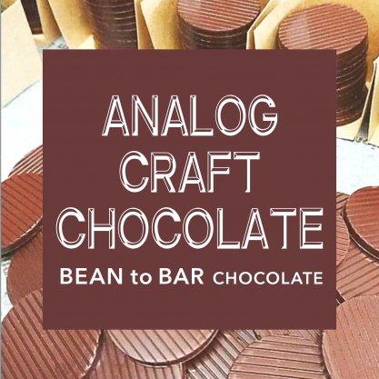 ANALOG CRAFT CHOCOLATE