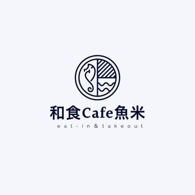 和食cafe魚米
