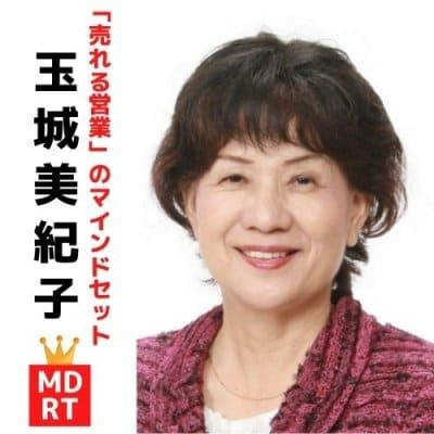 【公式】玉城美紀子オフィシャル