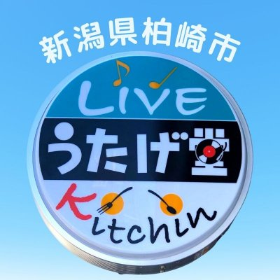 LIVE&Kitchin うたげ堂