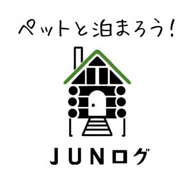 愛犬同伴 蒜山貸別荘 JUNログ