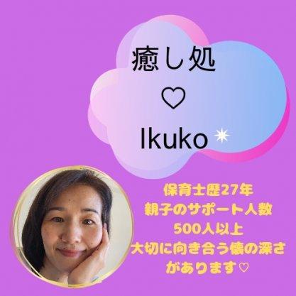 Human Bond