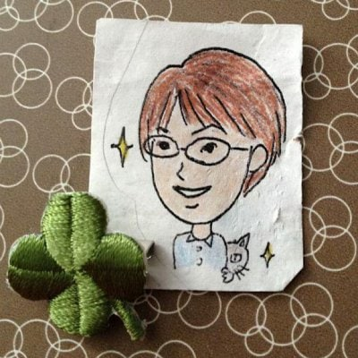 Vet Nurse Support Okinawa
