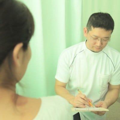 Healing Room Nasu
