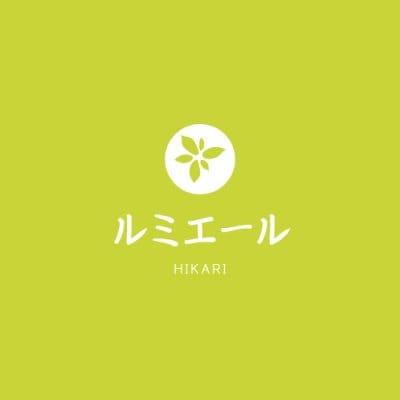 ルミエール 〜hikari〜