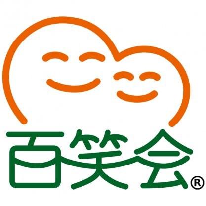 新潟県長岡市の百笑会コシヒカリ販売サイト