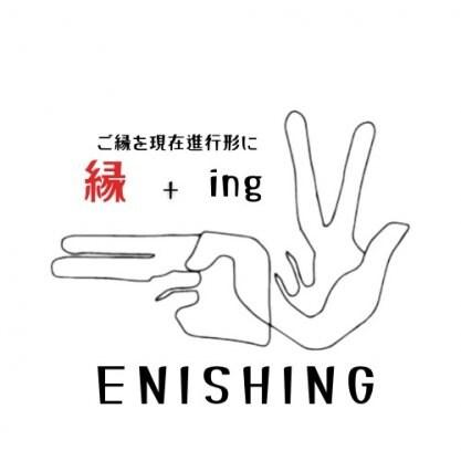 富山から全国へ はるちゃんの春巻き屋さん