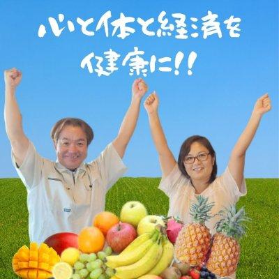 倒産経験者による、起業・経営危機・倒産相談【テルヤプロ】