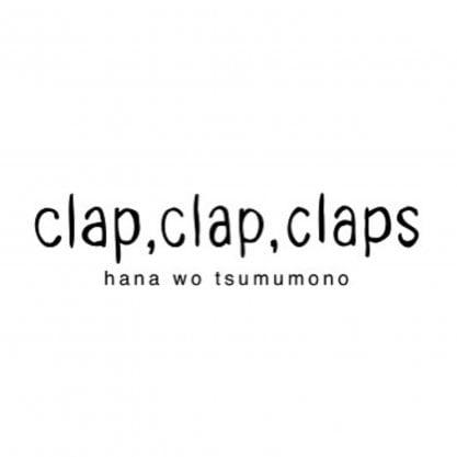clap,clap,claps  花を摘む者