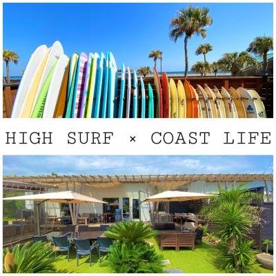 HIGH SURF ×  COAST LIFE