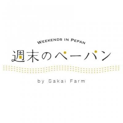 週末のペーパン/すぎもとキッチン by   Sakai Farm
