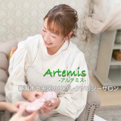 Aretemis アルテミス